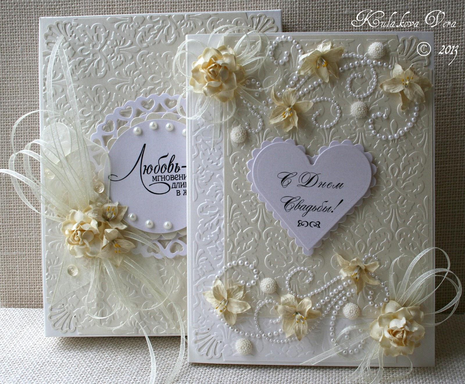 Магазин открыток ручной работы на свадьбу, юбилей