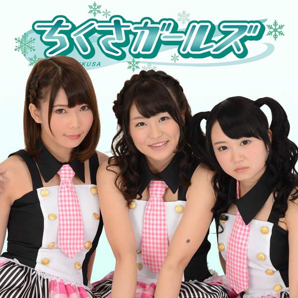 [Single] ちくさガールズ – アップルキス/mint (2015.12.17/MP3/RAR)