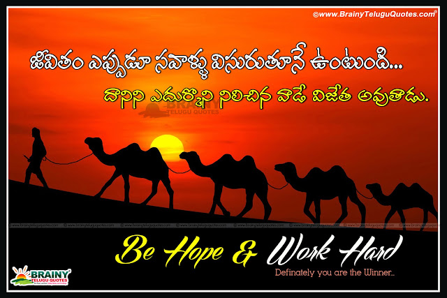Here is Telugu Top Manchi Matalu Gallery Good Inspiring Messages.Good Heart People Quotes in Telugu Share Chat Quotes.New Telugu language Manchi Maatalu Images with Inspiring Life Quotations, Peaceful Heart Quotations and Messages in Telugu language, Telugu Quotes Garden Images and messages, .Telugu Good Reads about Spending More Money, Telugu Sandhya Bhargavi Facebook Quotes and Images, Telugu Nice Inspiring Bad Habits Quotes, Best Motivated Lines in Telugu. New Telugu Language Top 10 Famous Life Goals Quotations and Images, Happy Life Quotes for New Life Beginners, Happy Life Sayings in Telugu Language, Telugu Quotations about Happiness