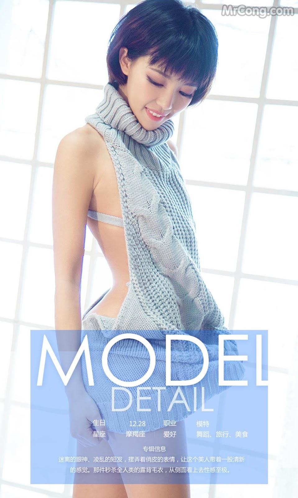 UGIRLS – Ai You Wu App No.723: Người mẫu Yi Ran (依然) (40 ảnh)