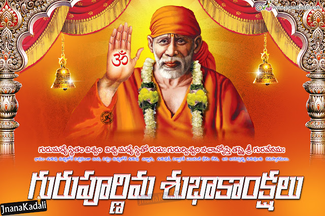 devotional bhakti quotes, telugu festival quotes, best telgu festival hd wallpapers
