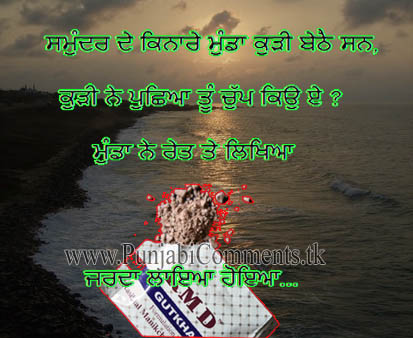 Punjabi Graphics and Punjabi Photos : FUNNY PUNJABI STATUS ...
