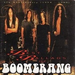 Boomerang – Bawalah Aku