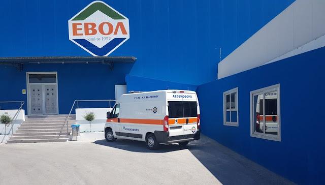 Πήρε άδεια κυκλοφορίας το ασθενοφόρο δωρεά της ΕΒΟΛ στο Κ.Υ. Βελεστίνου