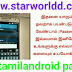 BEST METHOD FOR OPEN ALL WI - FI WITHOUT PASS WPRS Android mobile