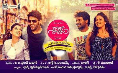 Raja Rani 2014 Telugu Movie Songs Download For Free The