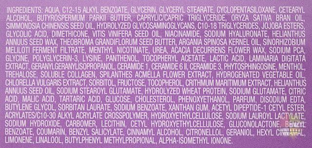 Nueva gama Anti-Age Lift Effect de Dermatoline Cosmetic Crema de Noche