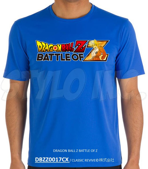DBZZ0017CX DRAGON BALL Z BATTLE OF Z