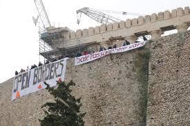 kremasan_pano_stin_akropoli-18-3-16