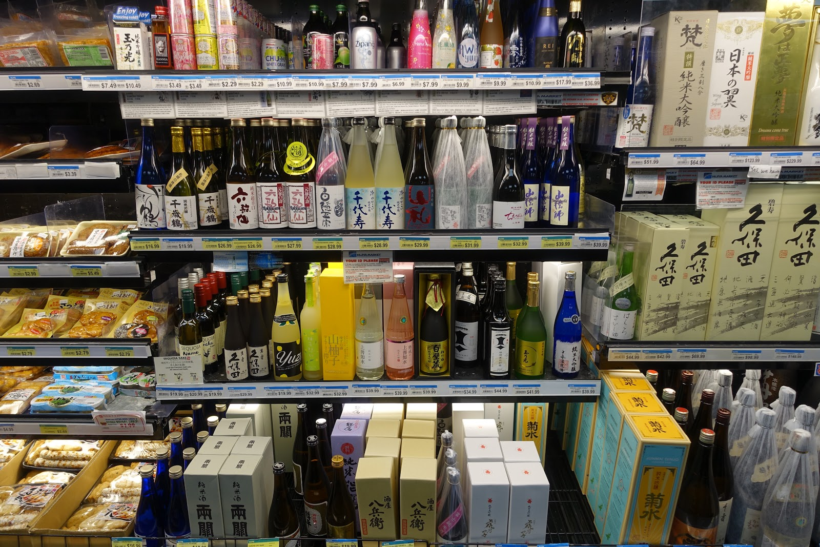 The Gray Report How To Buy Sake At A Japanese Grocery Store A