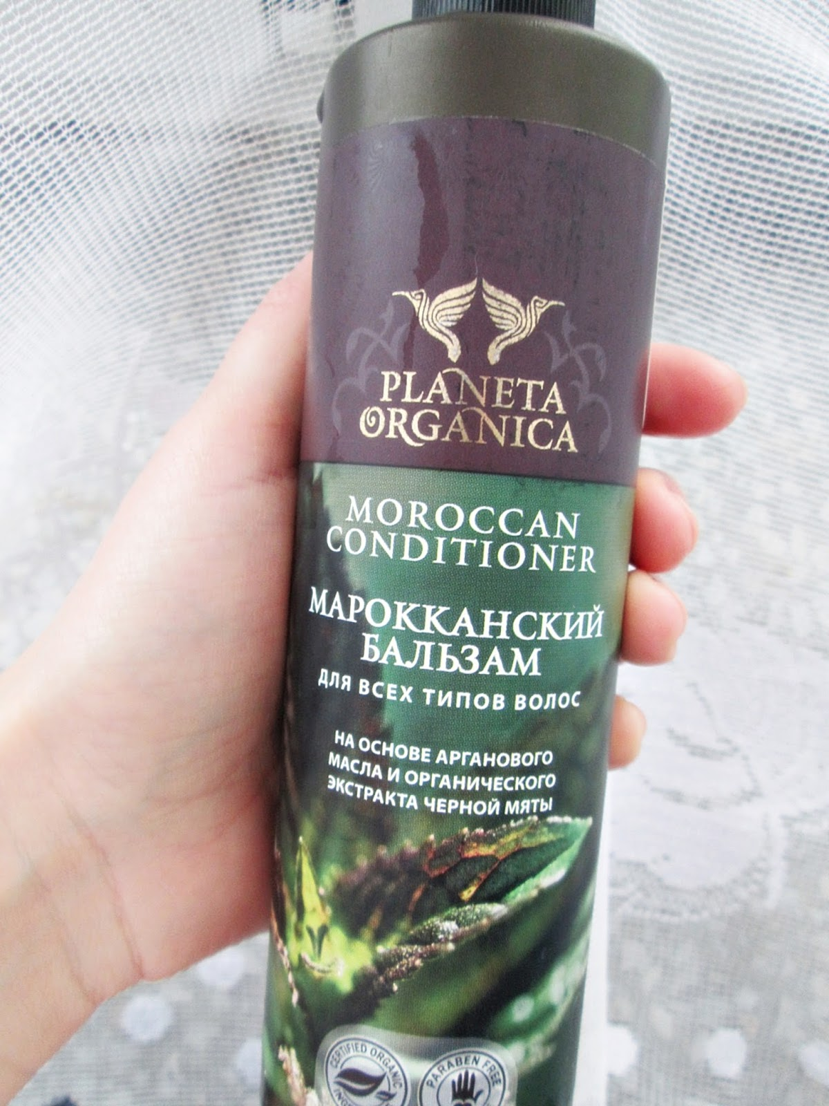 Balsam marokański Planeta Organica