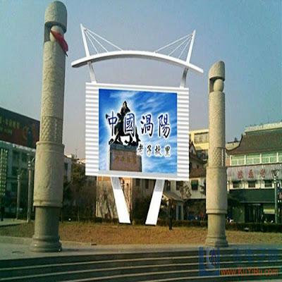 Đơn vị thi công màn hình led p5 ngoài trời tại Lai Châu