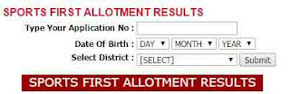 kerala plus one sports quota special allotment result 2015, special allotment result 2015 sports quota, hsccap sports quota allotment result 2015, www.hscap.kerala.gov.in special allotment result spots quota 2015
