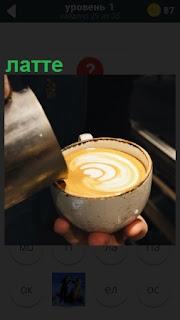 Из термоса в кружку наливают латте, кофе с молоком