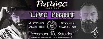 Antonis Vlachos & Stelios Magalios: Σαββάτο 16 Δεκεμβρίου, acoustic live @ Paraiso