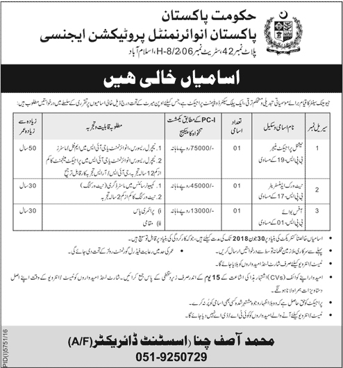 PEPA Jobs Opportunities In  Pakistan Environmental Protection Agency   30 April 2017