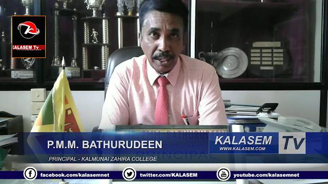 http://www.tv.kalasem.com/2017/01/blog-post.html