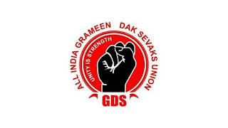 5 Days Emergency Leave for Gramin Dak Sevaks