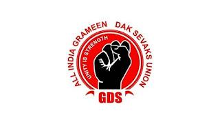 5 Days Emergency Leave for Gramin Dak Sevaks