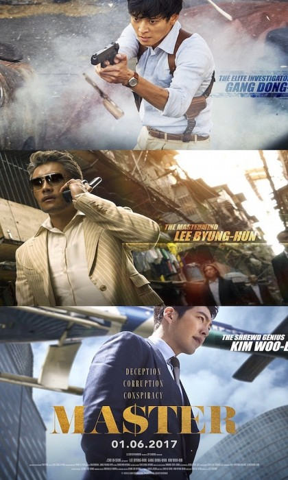 Action , Art House , Drama , Adventure , International , Ui-seok Jo , Movie , HD ,720p , 2017 , MAster