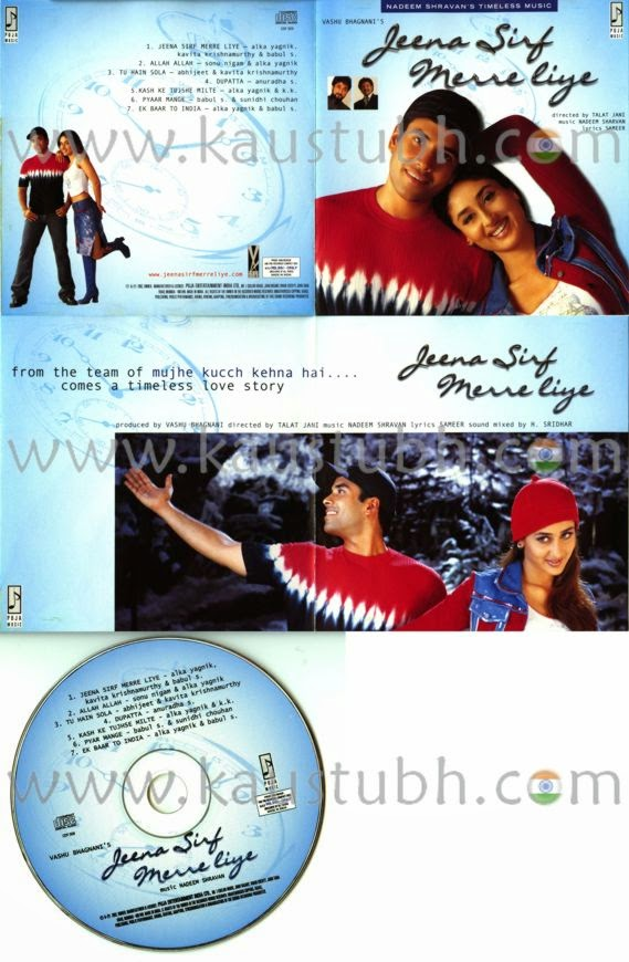 Download Mp3 Songs Jeena Sirf Mere Liye