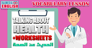 talking-about-health-activities-wordsearch-ESL-EFL-downloadable-prinexpressing-emotions-table-worksheets-practice-exercises-and-activities-picture-dictionaries