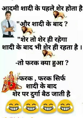 funny jokes in hindi for whatsapp download