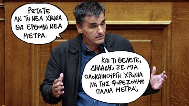 Αποτέλεσμα εικόνας για ΑΝΕΡΓΙΑ ΝΕΑ ΜΕΤΡΑ ΣΥΡΙΖΑ