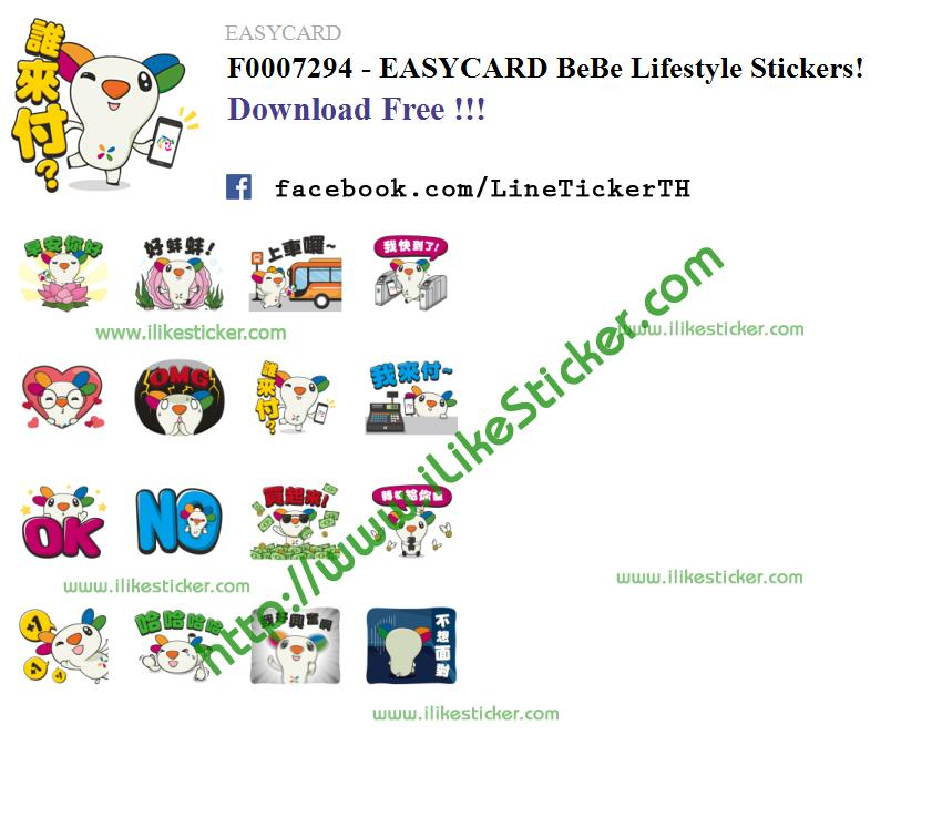 EASYCARD BeBe Lifestyle Stickers!