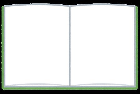開いた白紙のノートのイラスト