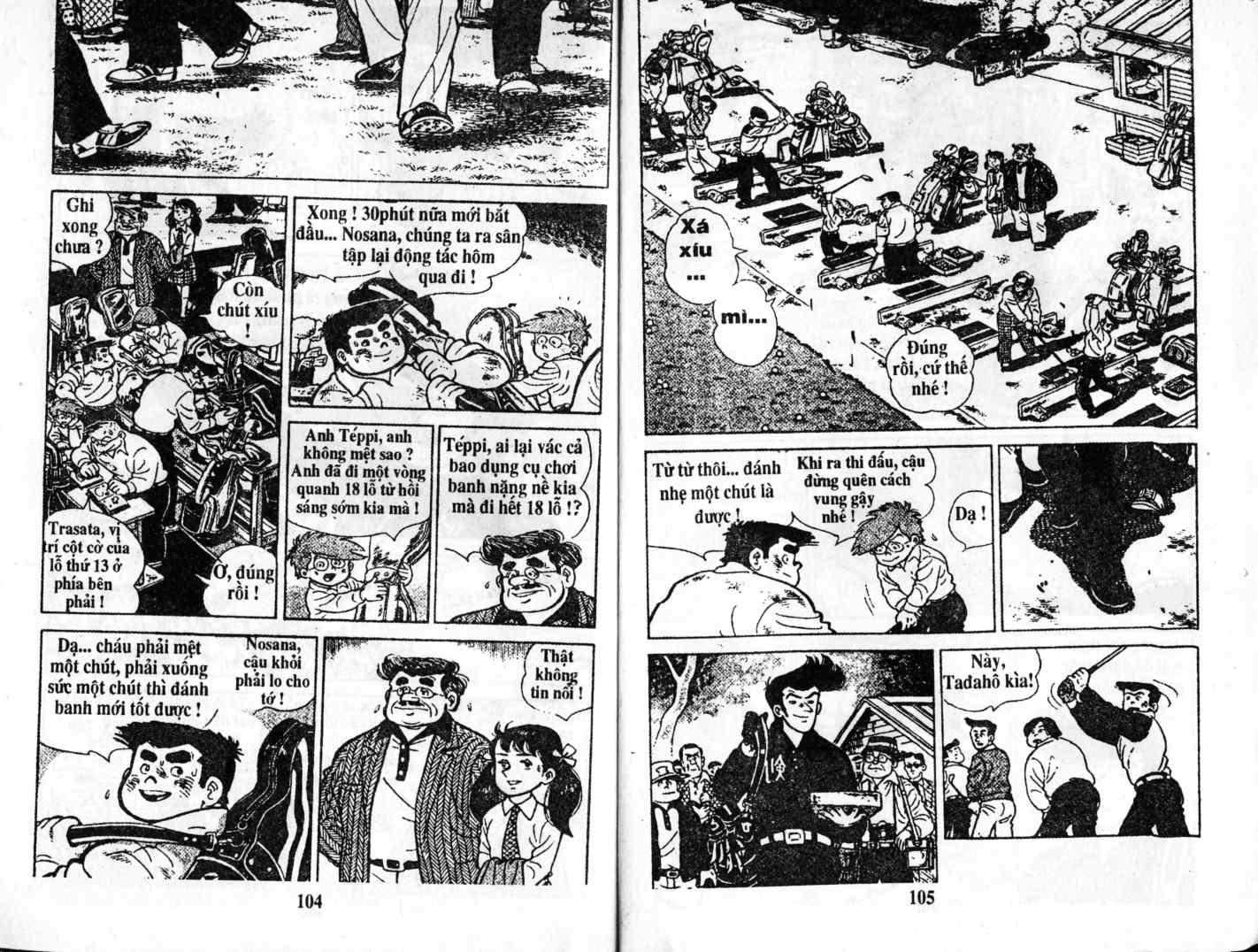 Ashita Tenki ni Naare chapter 2 trang 51