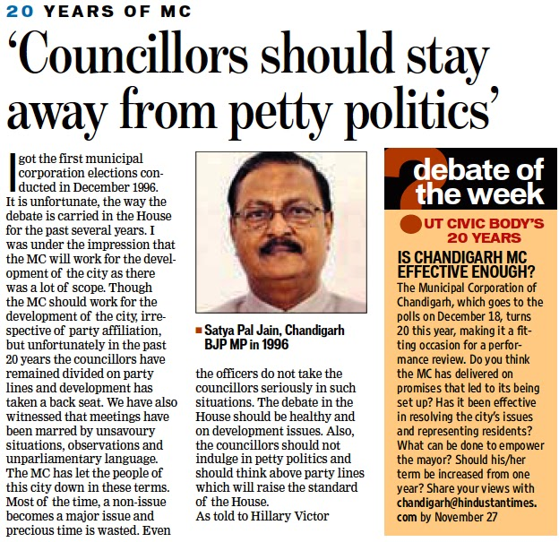 'Councillors should stay away from petty politics' - Satya Pal Jain