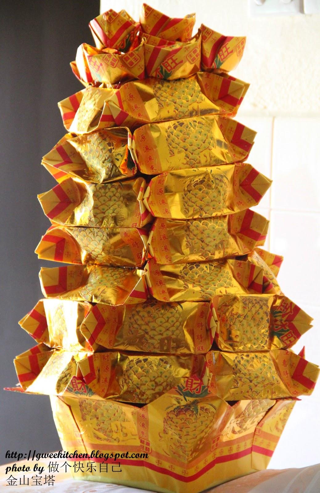 做個快樂的自己: 折金紙