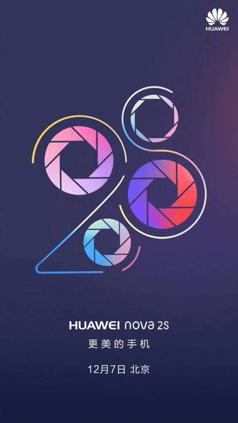 Nova 2S press invite