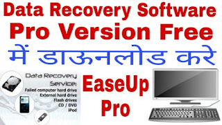 How can I download data recovery software for free?, How can I recover my deleted files in EaseUS Data Recovery?, Which is the best data recovery software for external hard drive?, How do I use EaseUS Data Recovery Software?, How can I get permanently deleted files back?, How do I recover lost files?, Is EaseUS Data Recovery Free?, Which is the best free data recovery software?, How does data recovery software work?, How can I recover permanently deleted files for free?, How can I recover my deleted files from USB?, How do I recover files from a server?, How can I recover my deleted data?, How can I recover permanently deleted files from CMD?, Can you get back photos you deleted permanently?, Is it possible to recover deleted files?, How can I recover deleted files from phone internal memory?, How can I recover corrupted files?, Is there any free data recovery software?, How much does data recovery cost?, How can I recover files from a corrupted USB?,
