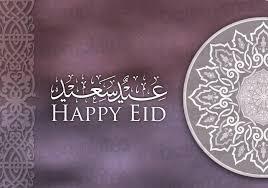 Happy Eid Mubarak Images 2019, Pictures, Pics, Photos 2019 12