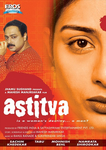 Astitva 2000 Hindi Movie Download