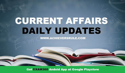 Current Affairs Updates - 25th October 2017