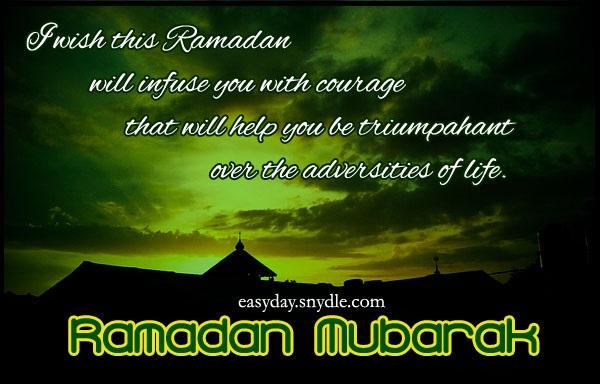 Ramadan Jummah Quotes