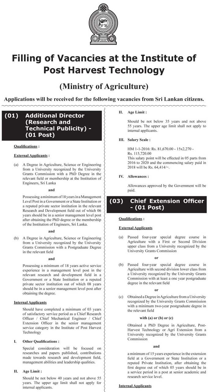 Phd Vacancies
