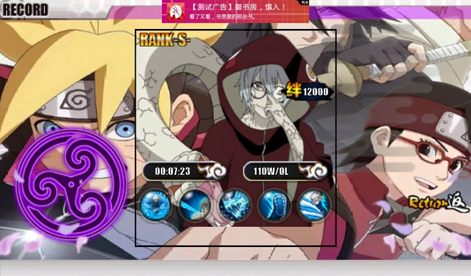 Naruto Shippuden Ultimate Ninja Storm 4 Road to Boruto Apk