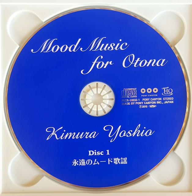 Disc1.jpg