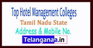 Top Hotel Management Colleges in Tamil Nadu
