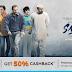 Paytm- Sanju Movie Ticket Cashback Promocode upto Rs.150 All Users