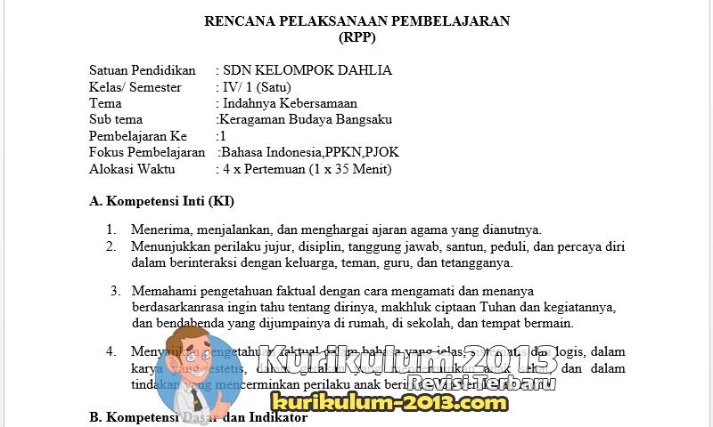 Download RPP Kurikulum 2013 Untuk SD Kelas 4 Semester 1 Revisi Baru