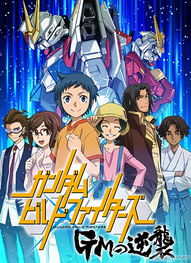 [Anime] Gundam Build Fighters: GM's Counterattack