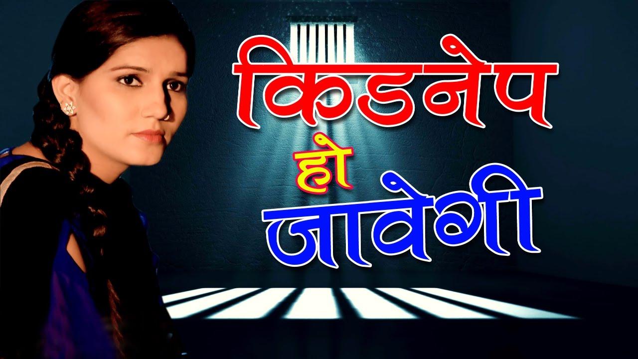 Dj Balmukund Rath: Gid Nep Ho Javegi Haryanvi Fast Dace Mix