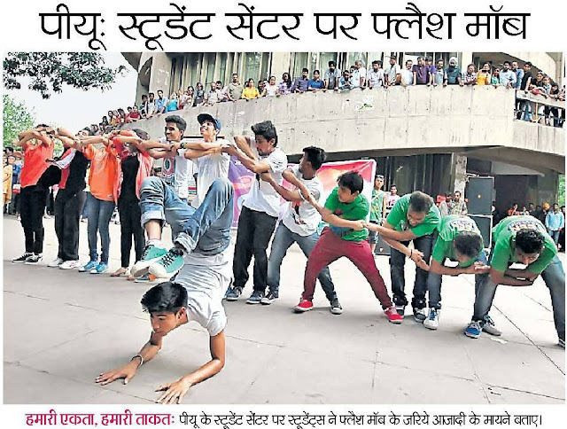 Flash mob Raqs chandigarh