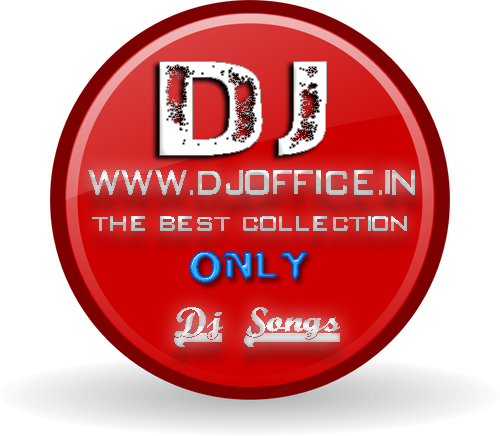 2019 St Dj Songs Dowode 4 33 Mb: New Jagdamb Theme Remix DJ Aniket And Nagesh