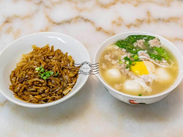 Kio Ka Noodles 桥下面馆 @ Lebuh Bishop, Georgetown, Penang